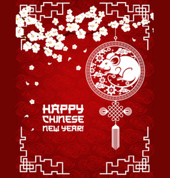 new year zodiac rat with chinese lantern on plum vector image