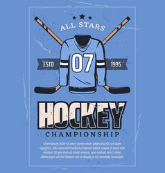 Hockey league team championship retro poster vector
