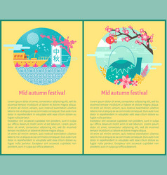 Mid autumn festival posters vector