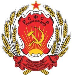 Tatarstan vector image vector image