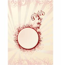 floral wallpaper with copy-space vector image vector image