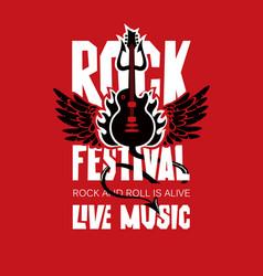 Banner for rock festival of live music vector