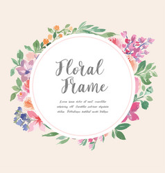 watercolor floral frame beautiful wreath vector image