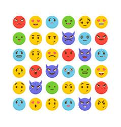set of emoticons flat design cute emoji icons vector image