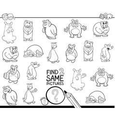 Find two same bear characters coloring book vector