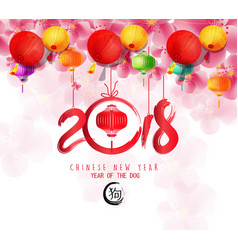happy new year 2018 greeting card chinese new vector