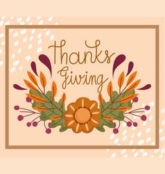 happy thanksgiving day festive phrase handwritten vector image