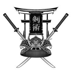Hieroglyph ken jitsu katana vector