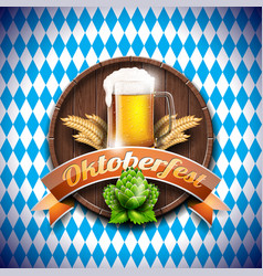oktoberfest with fresh lager beer on blue white vector image