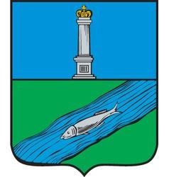 Tagai City vector image