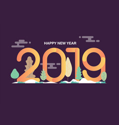 happy new year 2019 text design with leaves vector image