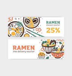 set ramen free delivery and discount voucher vector image