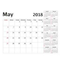 Simple calendar planner for 2018 year vector