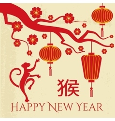 Chinese New Year card design vector image