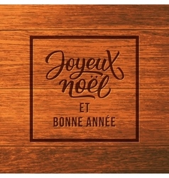 Joyeux Noel text wood Christmas greeting card vector