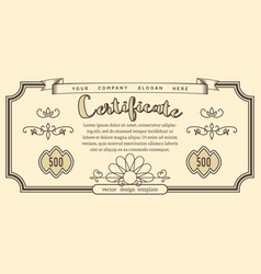 template of vintage certificate vector image