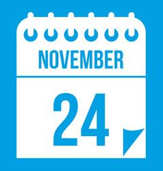 24 november calendar icon white vector