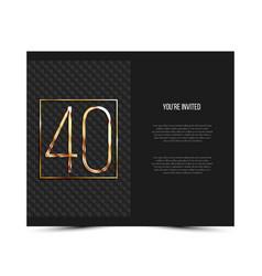 40th anniversary invitation card template vector
