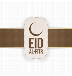 Eid al-Fitr graphic paper Badge vector