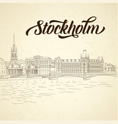 city sketching on vintage background stockholm vector image