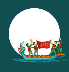 Dragon boat racing flat colorful poster vector