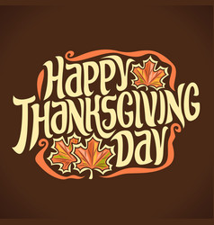 Thanksgiving holiday vector