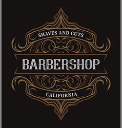 vintage lettering for barbershop vector image