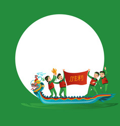 dragon boat racing flat colorful poster vector image