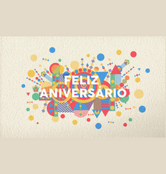 Happy birthday card in portuguese language vector