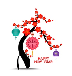 Happy new year 2016 card is lanterns vector