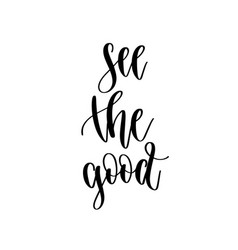 see good - hand lettering inscription positive vector image