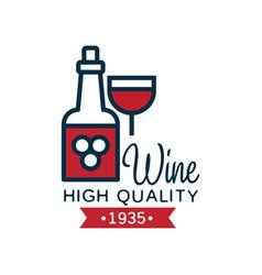 wine high quality label design element for menu vector image