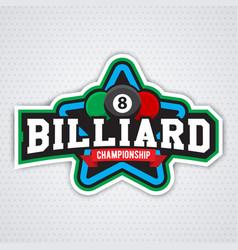 billiards and snooker sports emblem vector image