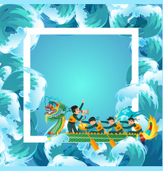 dragon boat festival colorful poster vector image