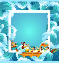 Dragon boat festival colorful poster vector
