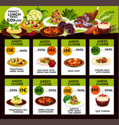 Greek cuisine menu with prices and lunch dishes vector