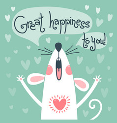 white rat congratulates and wishes great happiness vector image