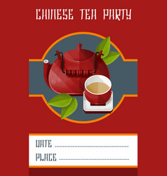 chinese tea party invitation card template vector image vector image