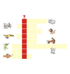 crossword-holidays vector image