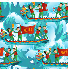 Dragons boats seamless pattern vector