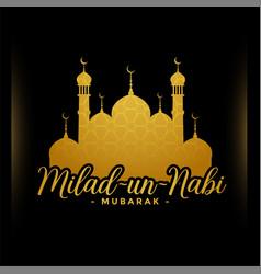 Milad un nabi festival golden greeting card design vector
