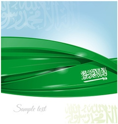 Saudi Arabia flag set on sky background vector