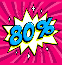80 off eighty percent off sale on pink twisted vector image