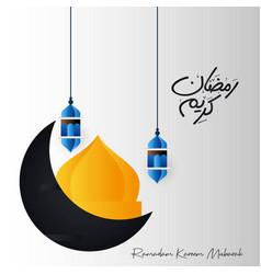 Ramadan kareem mosque template vector