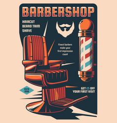 Barbershop men hairdresser saloon vintage poster vector