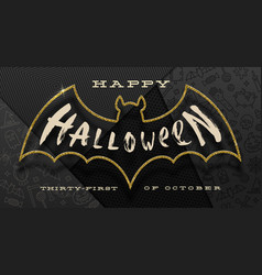 halloween brush calligraphy greeting inside a vector image