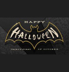 halloween brush calligraphy greeting inside vector image