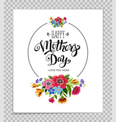 Happy mothers day card on transparent background vector
