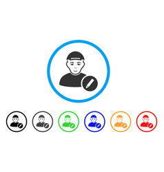 Modify user rounded icon vector