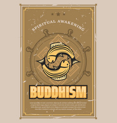 Retro poster of buddhism carp fishes vector